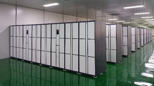 智能储物柜定制生产厂家