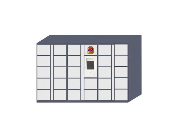 公检法物证柜