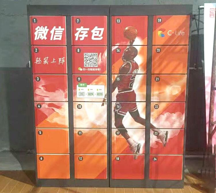智能储物柜系统定制