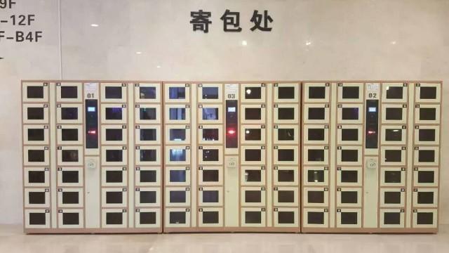 条码储物柜使用方式