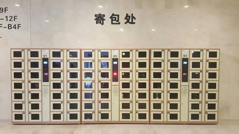 智能储物柜定制