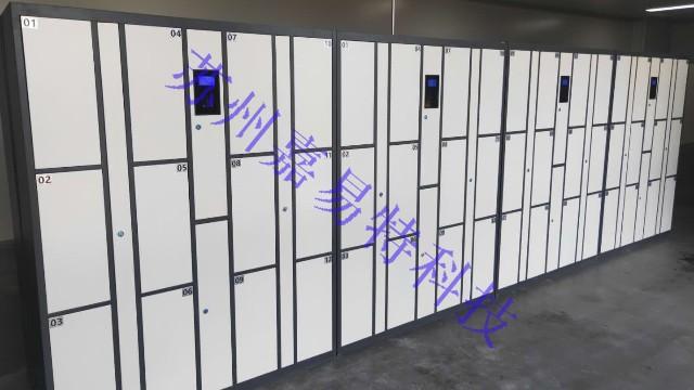 联网智能储物柜优势