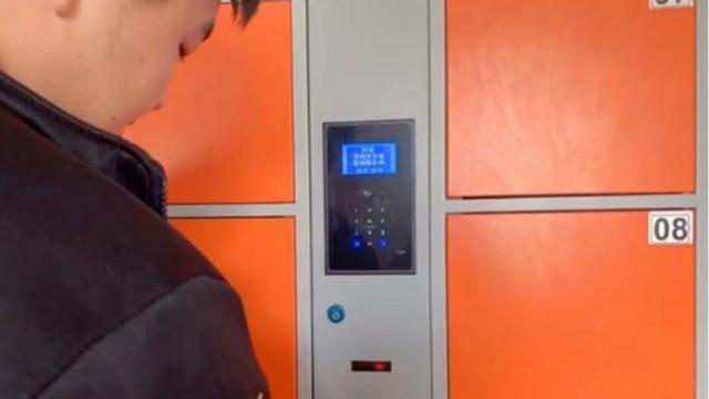条码智能储物柜使用教程