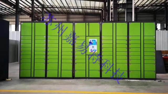 嘉易特科技智能柜与顺丰速运有限公司达成合作