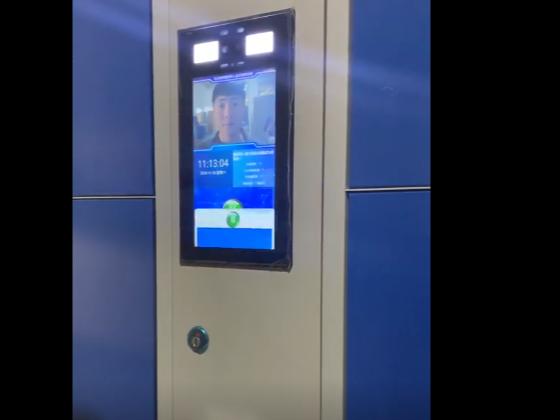 人脸识别+刷卡+指纹组合型智能储物柜视频教程
