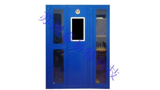 警用装备柜项目介绍及智能管理