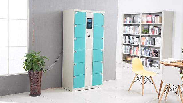 图书馆使用的智能储物柜