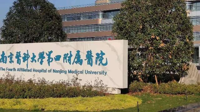 南京医院储物柜