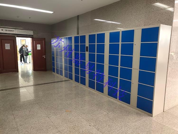学校图书馆微信储物柜