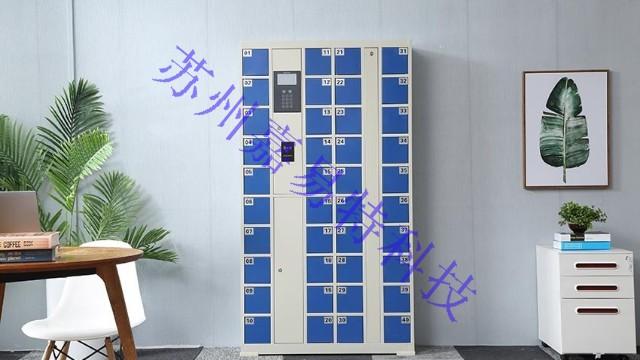 苏州学生手机柜帮助保管物品