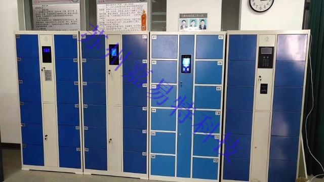 超市员工该如何正确使用电子寄存柜