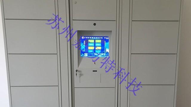 警用装备柜提高公安及司法机构安全保障合理化管理