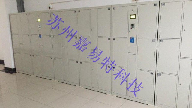 联网储物柜的优势及构造