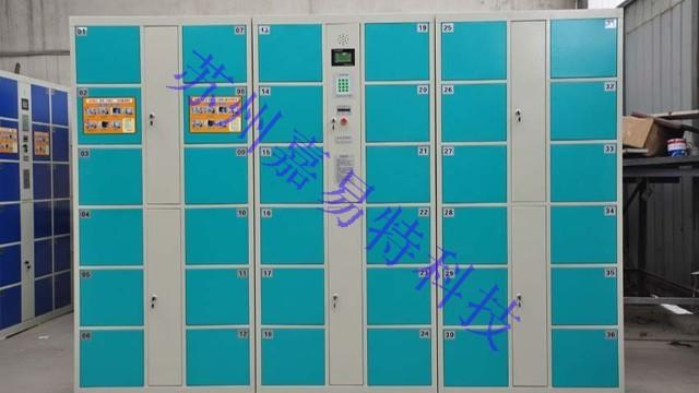 商场存包柜如何选择好的生产厂家