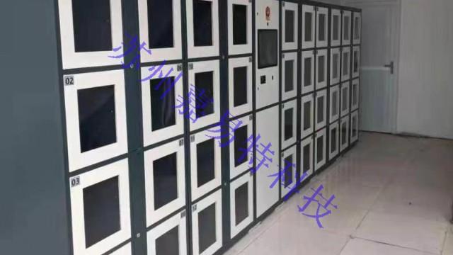 公安警用装备柜该如何挑选