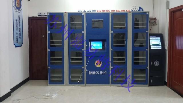 警用装备柜定制厂家