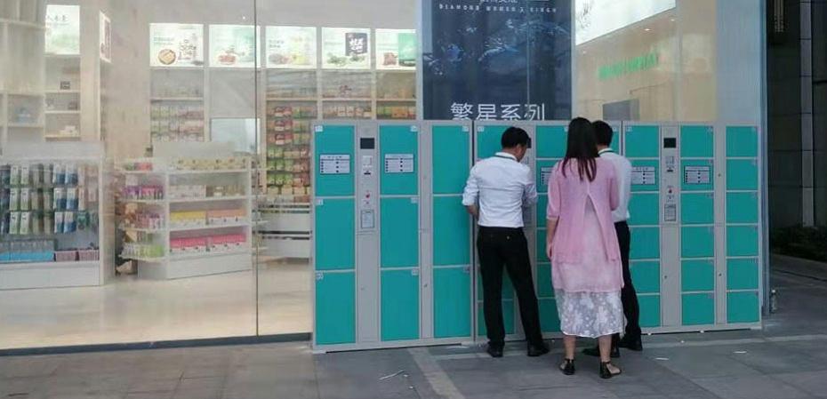 红外条码储物柜