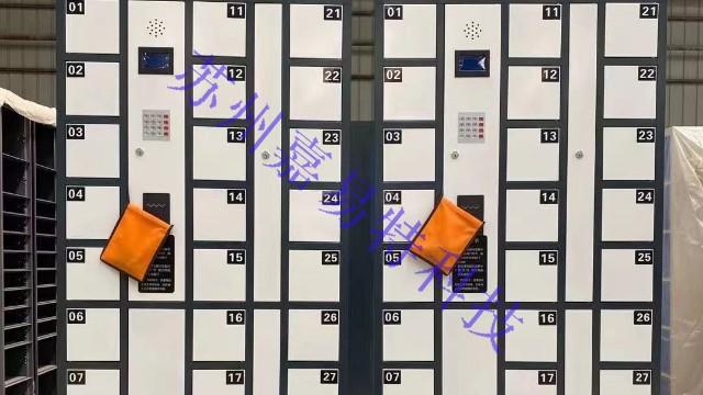 工厂员工手机柜引领新时代到来
