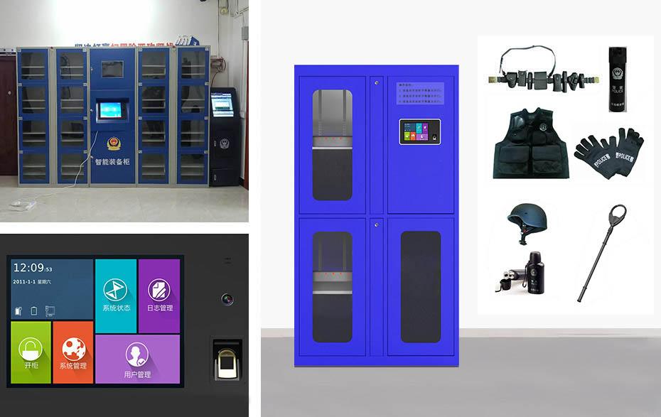 智能单警装备柜定制