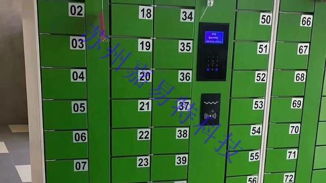 浅谈学生手机充电存放柜注意事项有哪些?