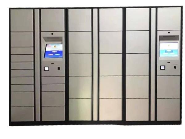 软件开发对接控制智能柜