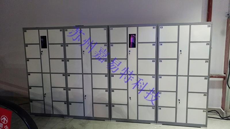 人脸识别储物柜定制