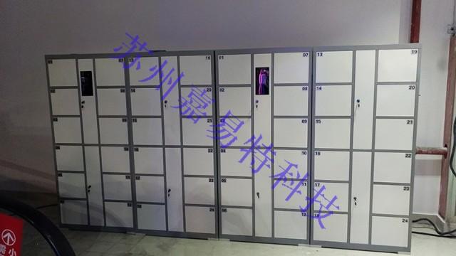 人脸识别储物柜组织结构与使用方式