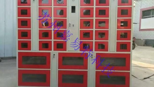 电子物证柜使用于公检法当中起到什么样的作用