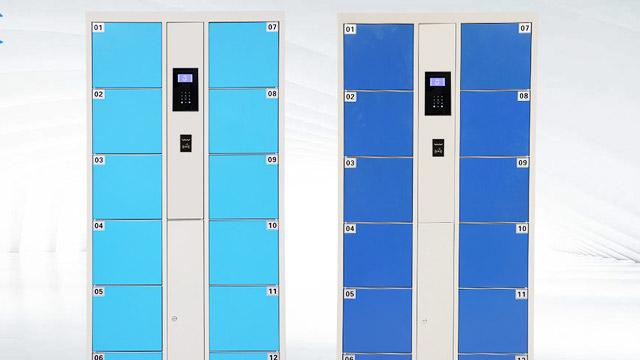 为什么说电子寄存柜改变我们的生活?